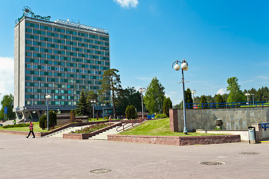 Photo of Hotel Tourist Minsk