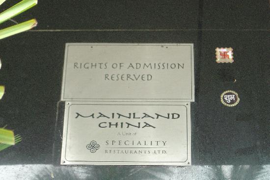 Mainland China: Name