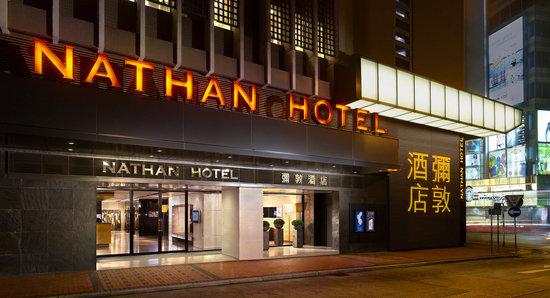 Nathan Hotel: Exterior
