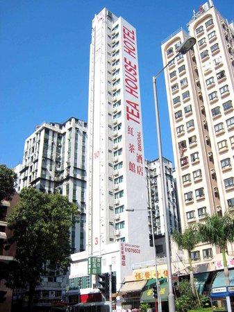香港紅茶館酒店紅磡溫思勞街店照片
