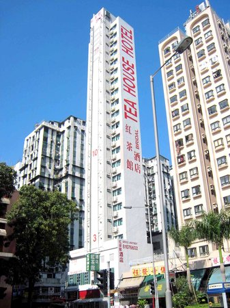 Bridal Tea House Hotel Hung Hom - Winslow Street: Winslow St.