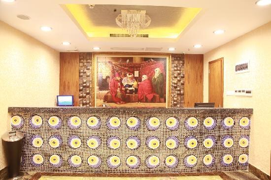 Bosphorus Premium Turkish Restaurant: RECEPTION