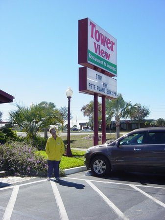 Tower View Restaurant: Worth Stopping, Food and Service are Excellent