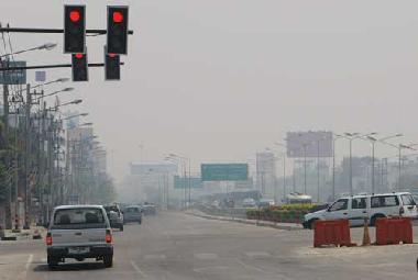 CM Trip Smog