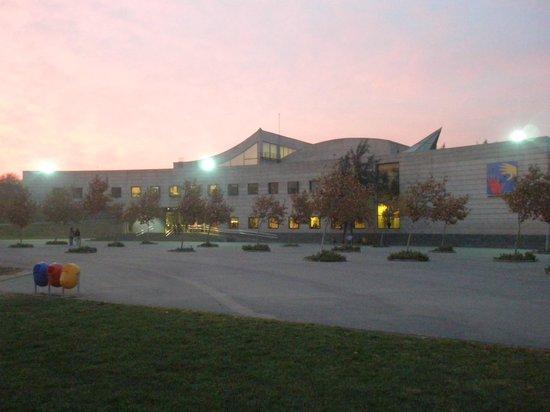Κιόσκι Διαδραστικού Μουσείου