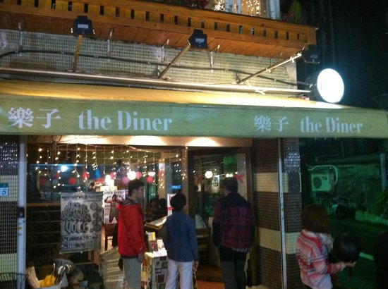 the Diner Ruian : the front