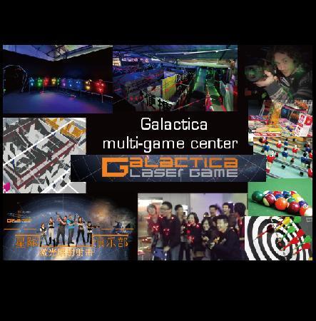 Laser Tag 3d Arena Map Billede Af Galactica Lasertag