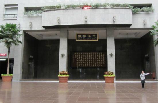 Discovery Center of Taipei: In der Lobby des Gebäudes
