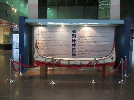 Discovery Center of Taipei: Boot in der eingangshalle