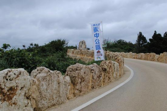 Miyakojima Marine Park: 宮古島海中公園入口
