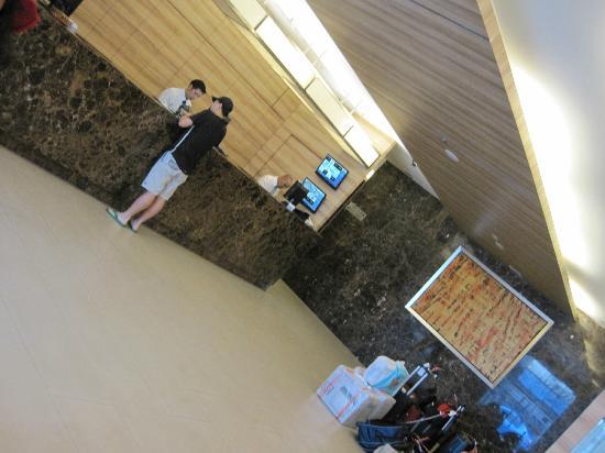 โรงแรม 81 ดิกสัน: The Lobby