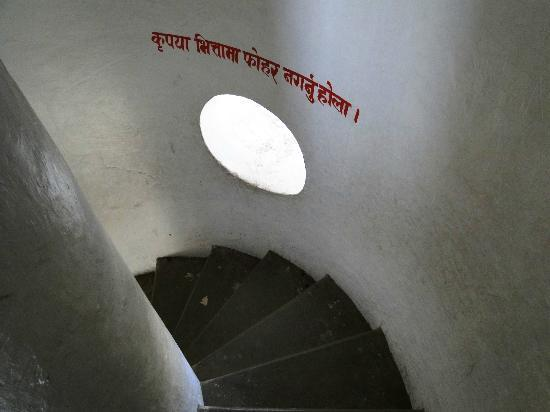 Bhimsen Tower - 213 steps
