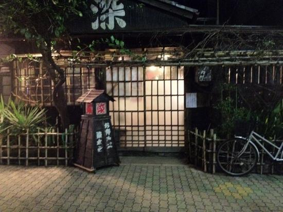 Asakusa Okonomiyaki Sometaro : entrance