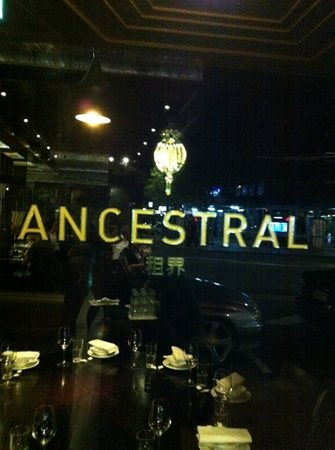 Ancestral Bar & Restaurant