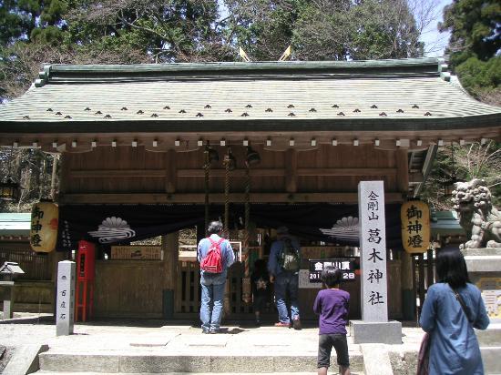 Chihayaakasaka-mura, Япония: 金剛山(葛木神社)