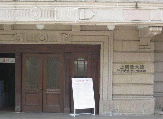 China Art Museum (Shanghai Meishu Guan): 美術館正面