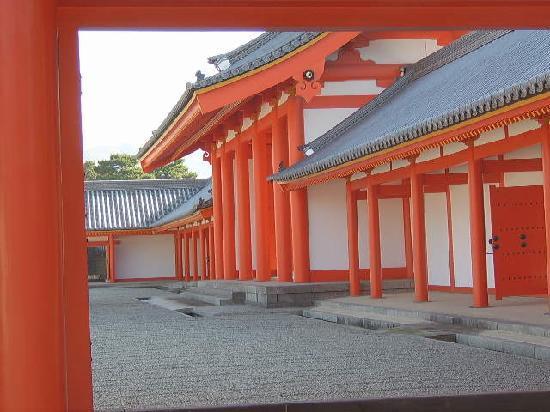 Ryokan Kyoraku: Kyoto Royal palace
