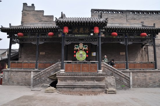 "Museum of Chinese ""Weishengchang""Ancient Bank"