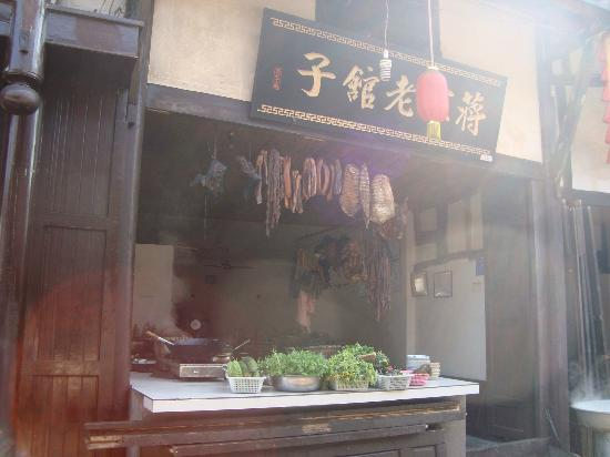 Hechuan Laitan Ancient Town : hungry anyone?