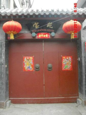 Red Lantern House: Front gate