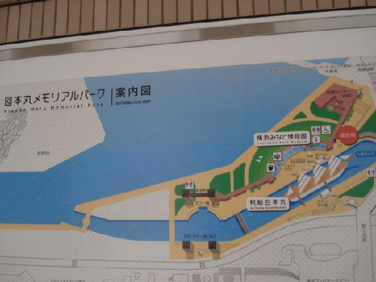 Sail Training Ship Nippon Maru: 地図