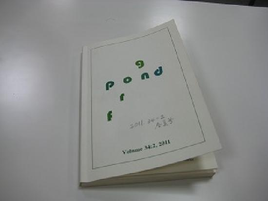 Museum of Haiku Literature: 英語の俳句雑誌 「Frog Pond」