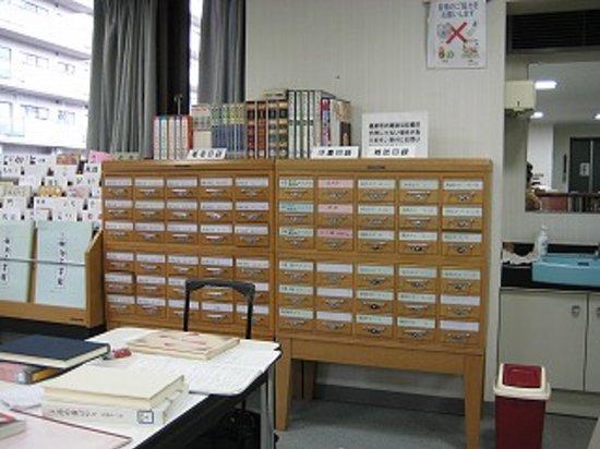 Museum of Haiku Literature: 35万冊以上の蔵書を整理したカード棚