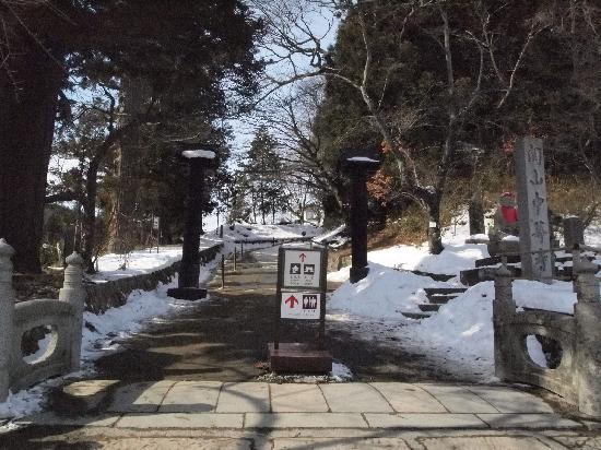 中尊寺, 入り口