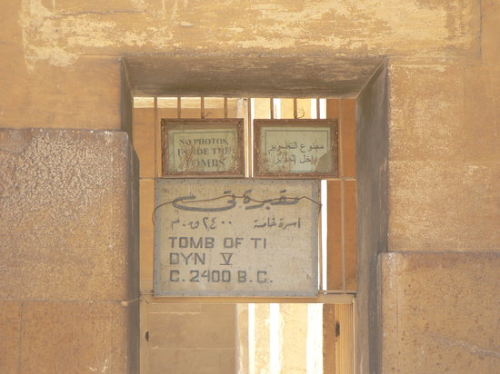 Mastaba of Ti : entrance-1