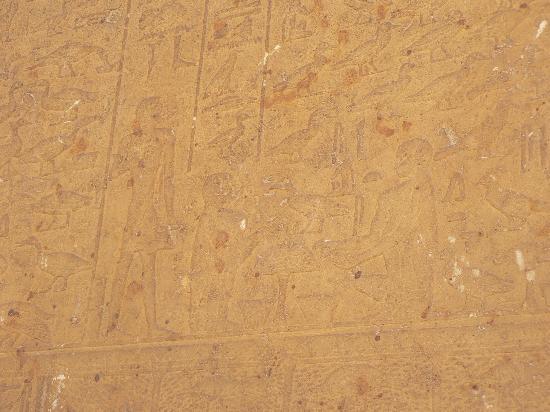 Mastaba of Ti : court