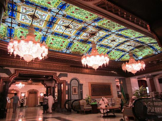 InterContinental Dar Al Tawhid: Hotel Lobby