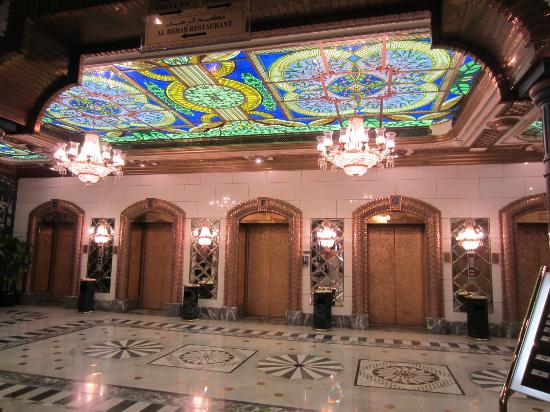 InterContinental Dar Al Tawhid: More lobby view
