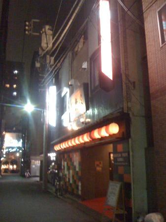 Khaosan Tokyo Kabuki: outside