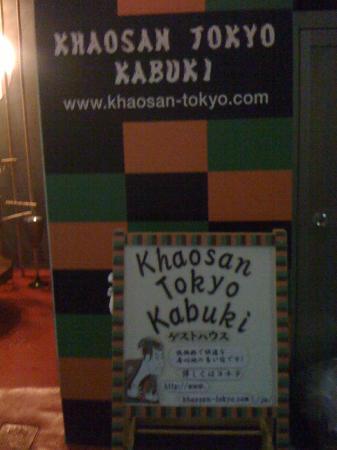 Khaosan Tokyo Kabuki: hostel sign at entrance