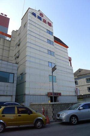International Motel: Exterior of Hotel