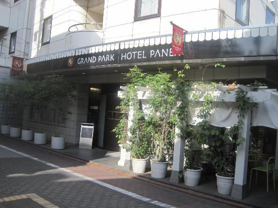 Grand Park Hotel Panex Tokyo: 外観