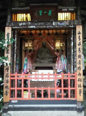 Shimonoseki, Japan: 耳なし法一堂