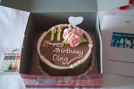 ليبا باي ريزورت: подарок от отеля на день рождения