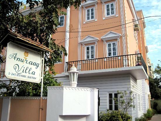 อานูราควิลลา: Front of hotel.