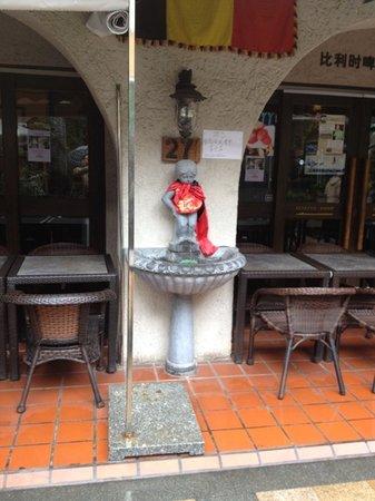 VipaOu Shi Restaurant & JiuBa