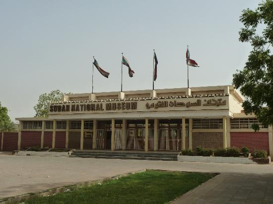 Sudan National Museum : Outside the front of the Museum