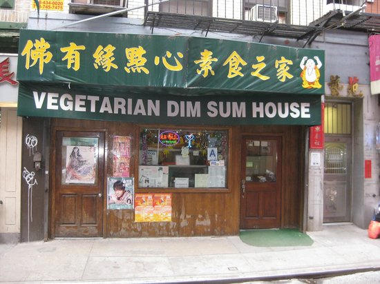 Photo of Asian Restaurant Vegetarian Dim Sum House at 24 Pell St, New York, NY 10013, United States