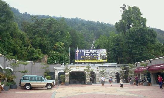 Penang Hill entrance