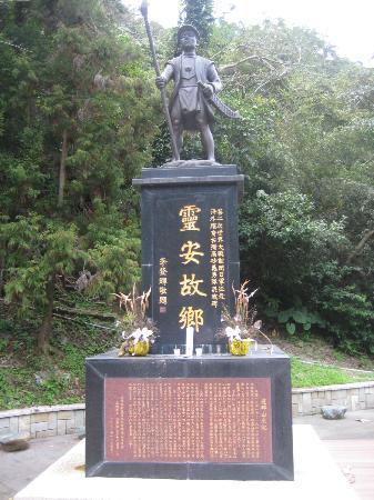 Yunxian Park : 高砂義勇隊紀念碑