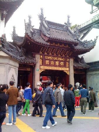 Shanghai Temple Of the Town God (Chenghung Miao): Gate of the Temple of the Town God (Fangbag rd. 249)