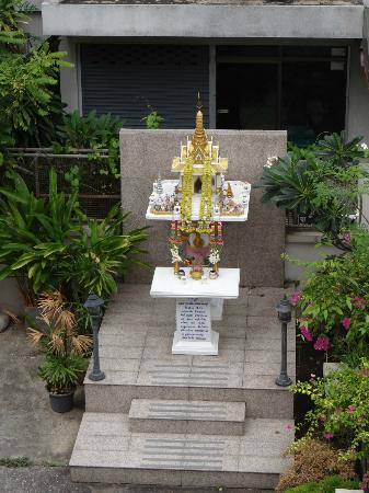 Vista Residence Bangkok: vue de la chambre