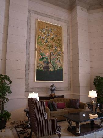 Fenyang Garden Boutique Hotel: lobby