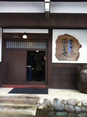Tosukenoyu Fujiya