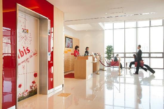 โรงแรมไอบิส แอมบาสซาเดอร์ ปูซาน: Lobby