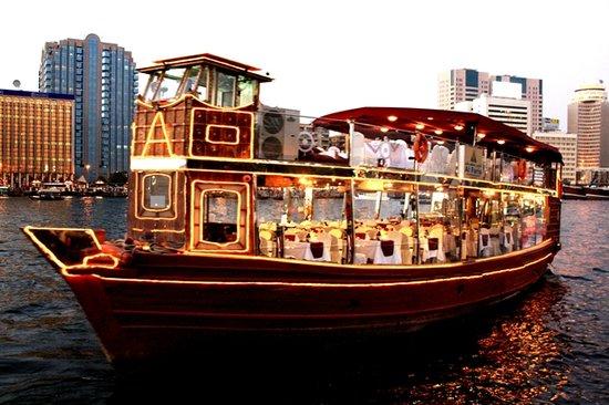 Al Faris Floating Restaurant - Managed by Amazon Tours UAE: Al Faris